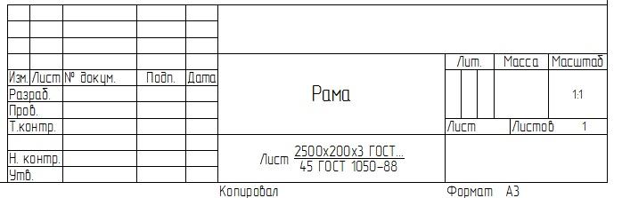 clip7535.jpg