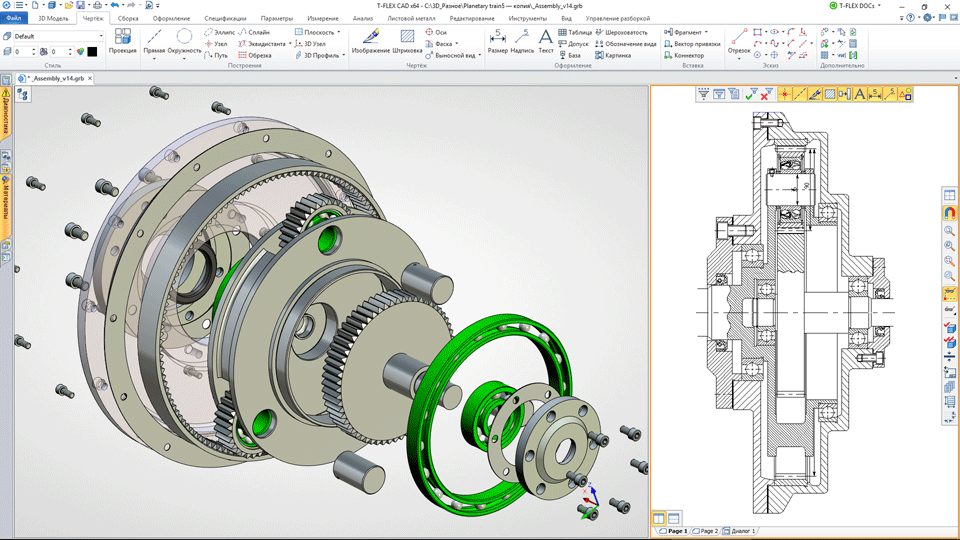 http://www.tflexcad.ru/t-flex-cad/functionality/images/im3.png